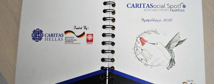 Ημερολόγιο 2018 από το Κοινωνικό Κέντρο της Κάριτας Ελλάς στη Θεσσαλονίκη