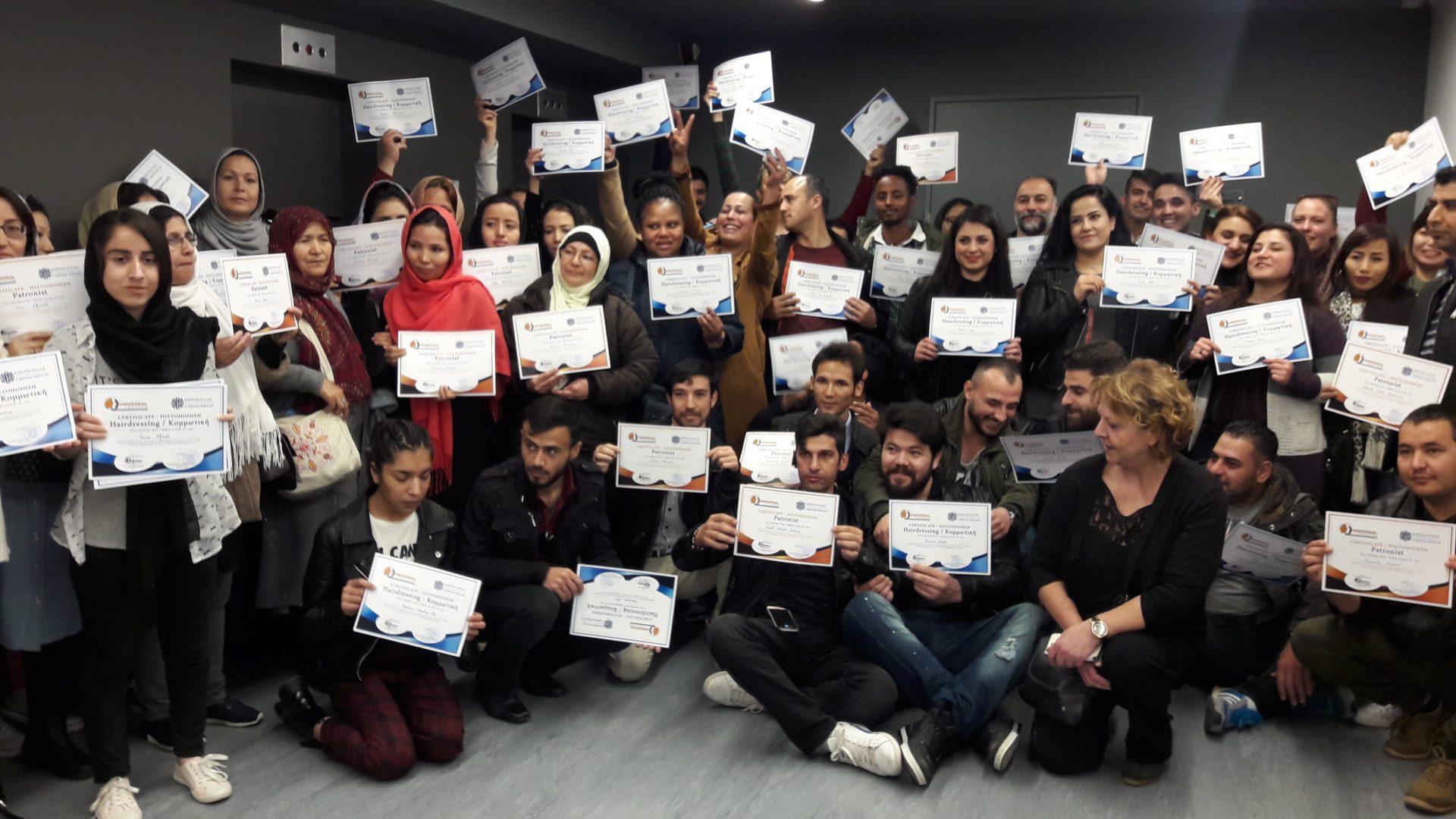 Το Πρόγραμμα Εκπαίδευσης Προσφύγων και Μεταναστών στην «Καθημερινή»