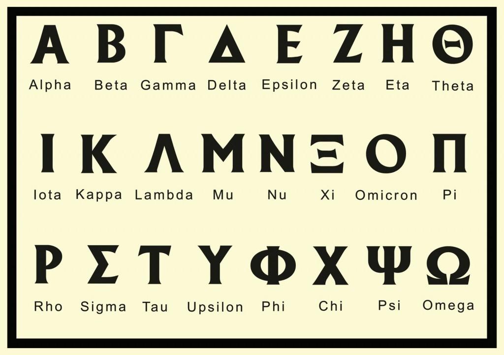 «Atelier Linguistic – Μιλάμε ελληνικά» στο Κοινωνικό Κέντρο στην πλατεία Βάθης