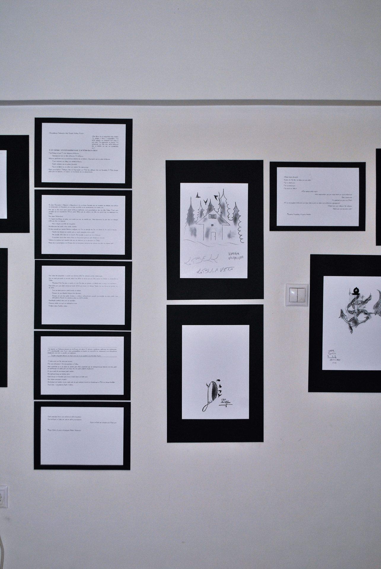 Εκδήλωση για την Έκθεση «Άσπρο-Μαύρο» στη Θεσσαλονίκη