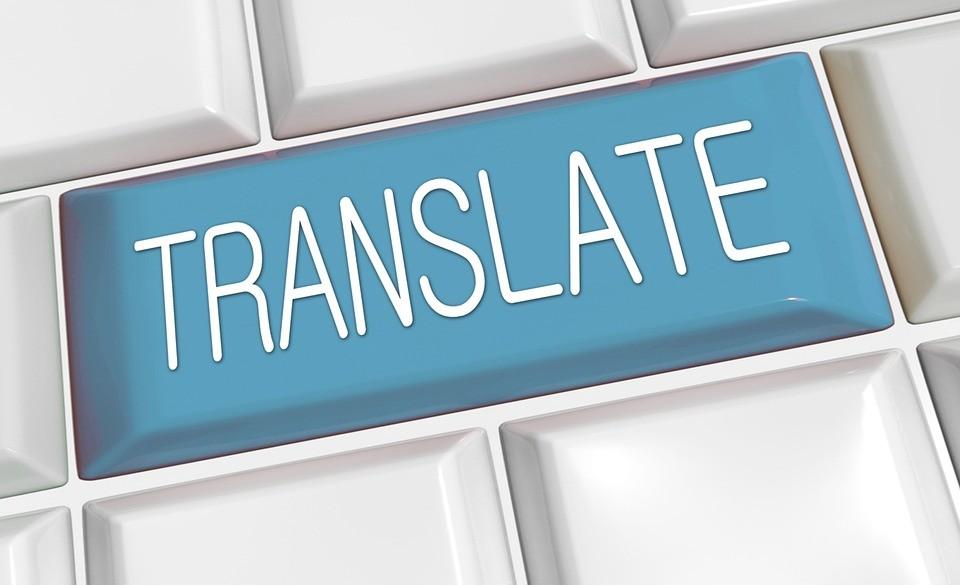 Νέα θέση Διερμηνέα Φαρσί στην περιοχή της Λέσβου