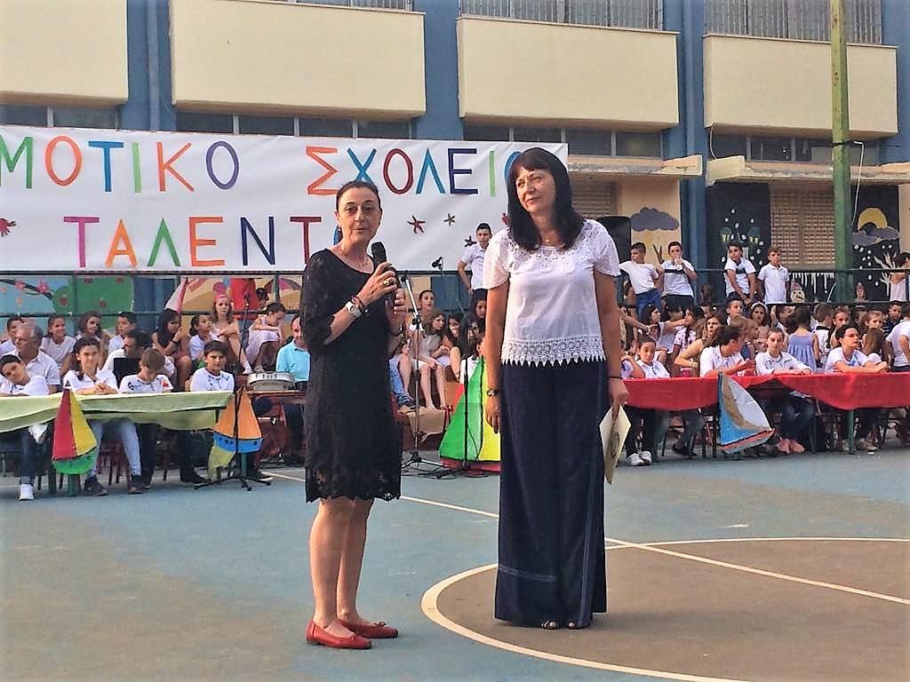 Το 2ο Δημοτικό Σχολείο Μάνδρας τίμησε την Κάριτας Ελλάς