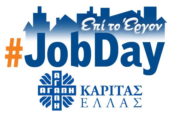#JobDay Caritas Hellas by Skywalker.gr