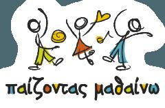«ΛΕΞΙΣ project» στο Κοινωνικό Κέντρο της Κάριτας Ελλάς, στο Νέο Κόσμο