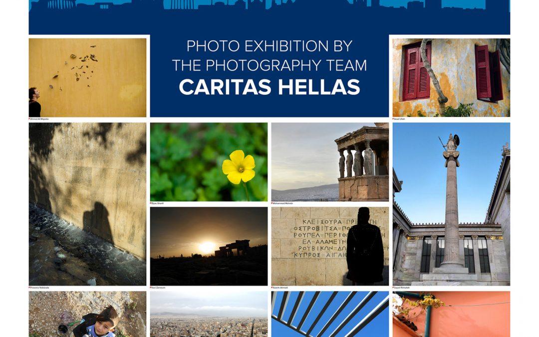 """Η Έκθεση Φωτογραφίας «Αθήνα, η πόλη μου…» συμμετέχει στην ομαδική έκθεση """"Η Πόλη μου""""Photovision & Ιmage+Tech 2019"""