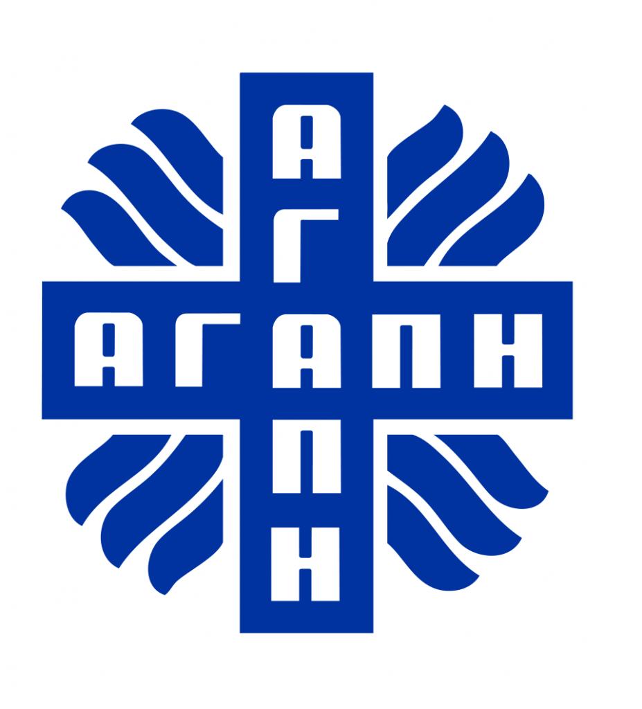 Logo_Caritas_STAMP_WHITE_300dpi