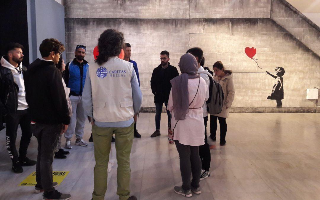 """Το Ανακαλύπτοντας την Αθήνα στην έκθεση """"The world of Banksy"""" στην Τεχνόπολη"""