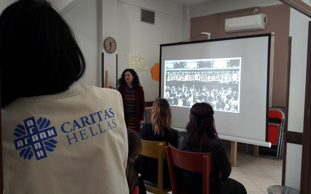 Celebration For International Women's Day in the Social Spot of Neos Kosmos