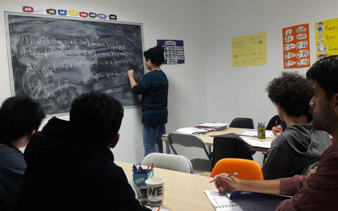 Προετοιμασία για τις εξετάσεις Ελληνομάθειας επιπέδου Β1 & Β2