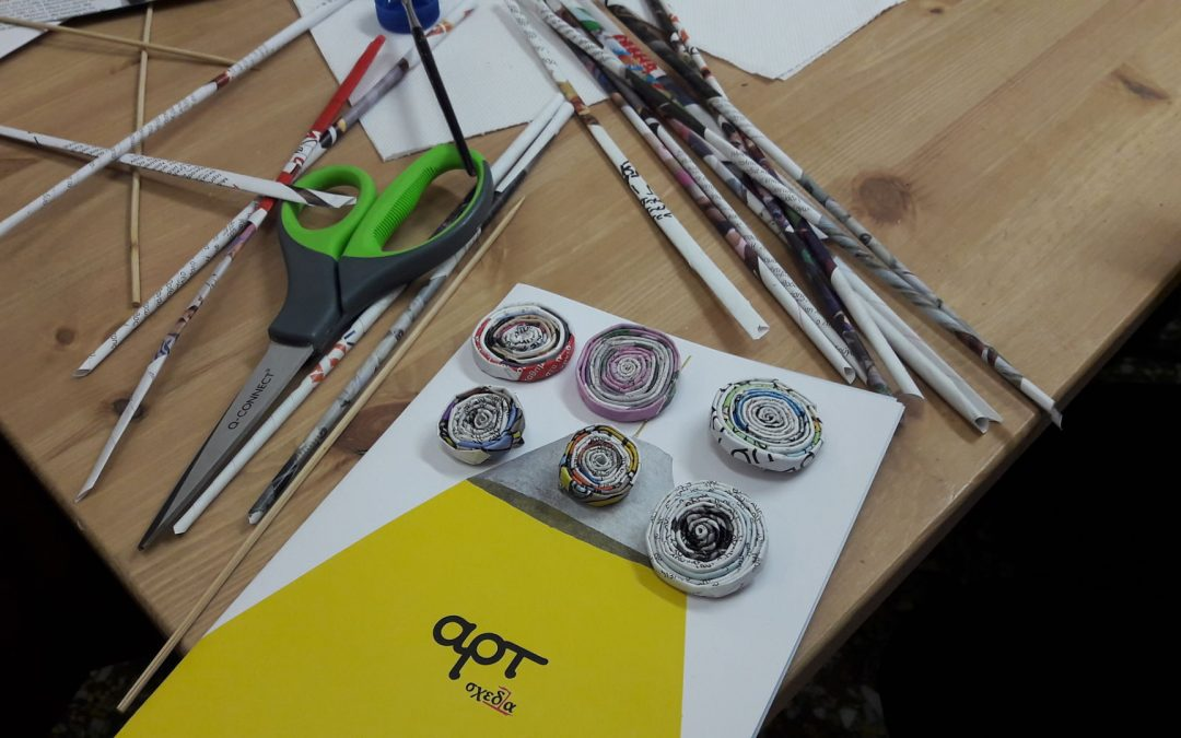 Δημιουργικό Εργαστήρι από τη «σχεδία art» στους ωφελούμενους του Κοινωνικού Κέντρου της Κάριτας Ελλάς στο Νέο Κόσμο