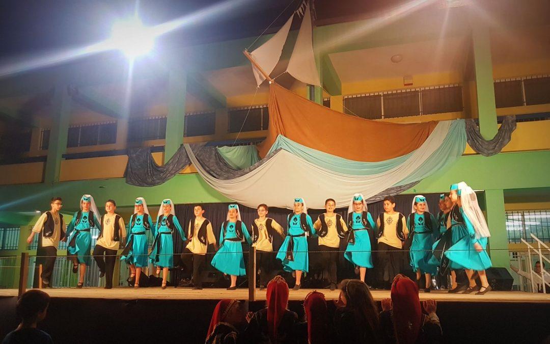 Διασχολικό Φεστιβάλ Ελληνικών Παραδοσιακών χορών