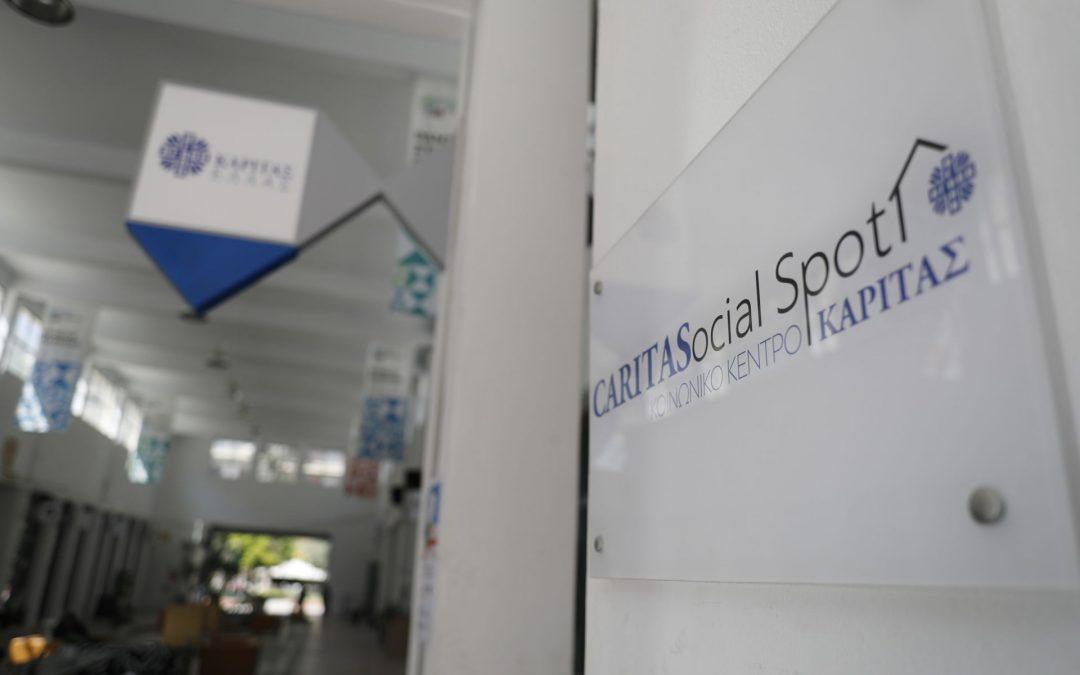 Σεμινάριο «Κοινωνικά Επιδόματα» στην Κυψέλη