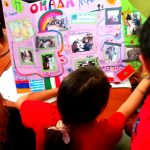 Ιnter- school collaboration