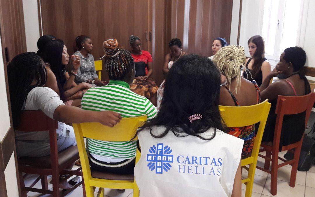 Eνημερωτική εκδήλωση για το φαινόμενο της «Εμπορίας Ανθρώπων»στο Κοινωνικό Κέντρο του Νέου Κόσμου από την Οργάνωση Α21