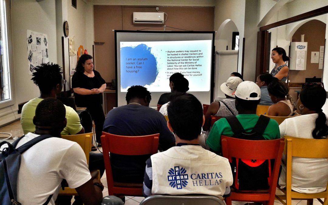 Ενημερωτικό εργαστήρι «ενοικίασης κατοικίας» στο Κοινωνικό Κέντρο του Νέου Κόσμου